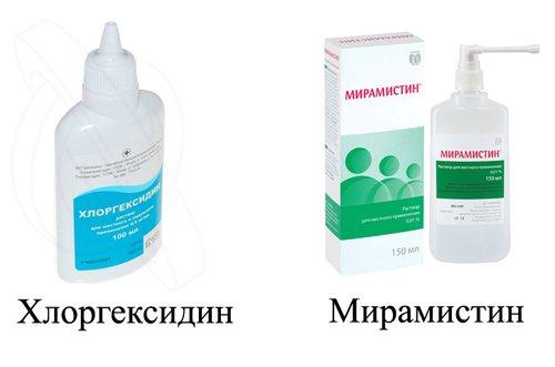 Мирамистин и хлоргексадин используют для предварительной обработки