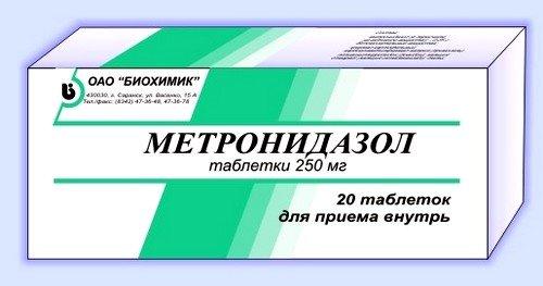 При язвенной болезни препарат рекомендуют для подавления колоний Helicobacter pylori