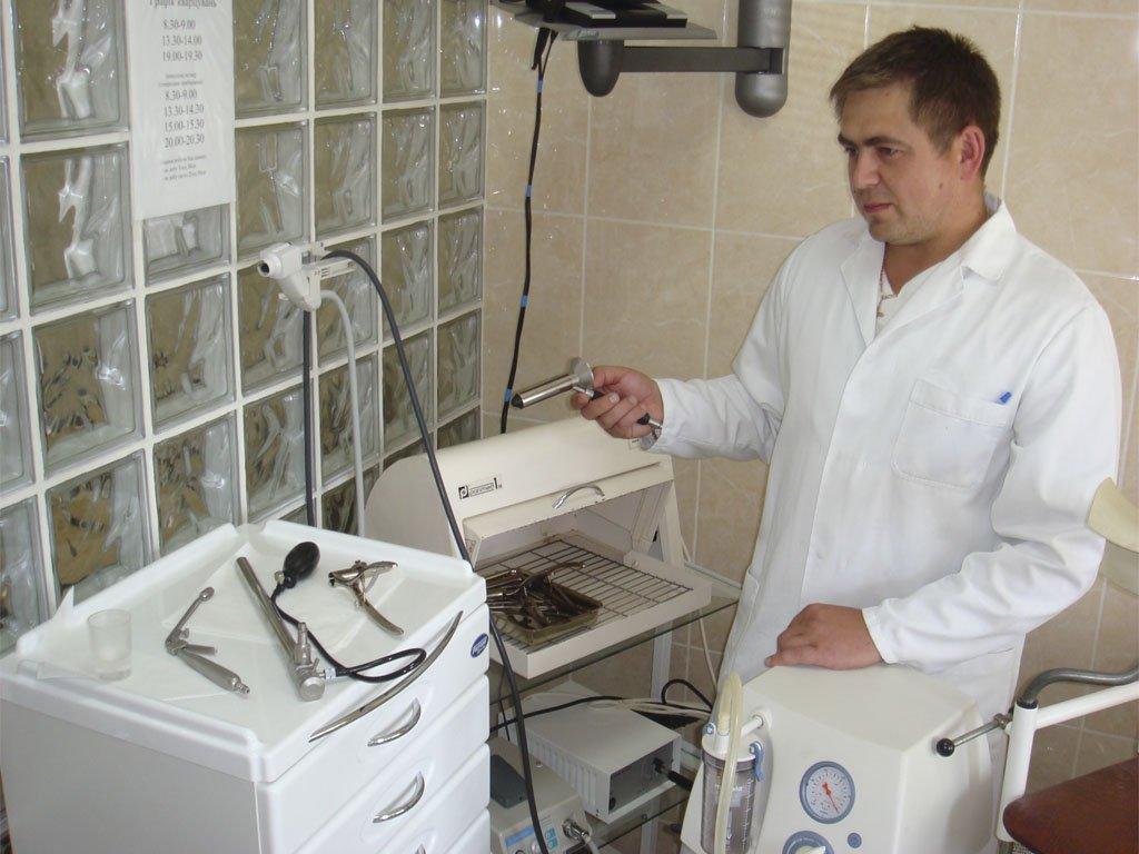 Подготовка к осмотру у врача