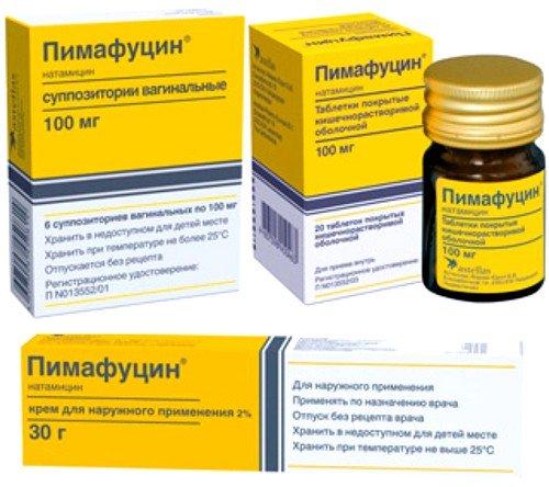 Препарат Пимафуцин таблетки: инструкция по применению фото