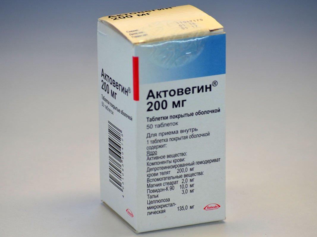 Препарат Актовегин таблетки: инструкция по применению фото