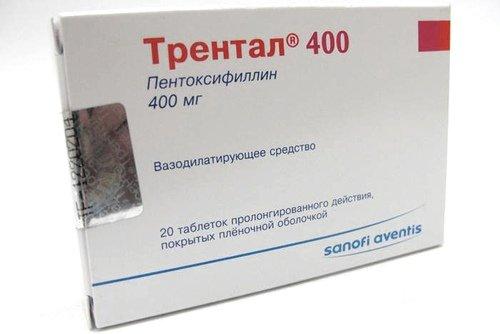 Трентал относится к препаратам сосудорасширяющего действия