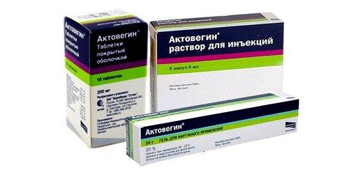 Действующие вещества мази Актовегин обеспечивают клетки кислородом и глюкозой