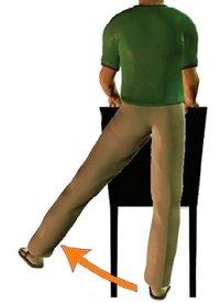 Упражнение на отведение ноги в положении стоя