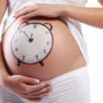 Как вызвать роды на 40 недели беременности