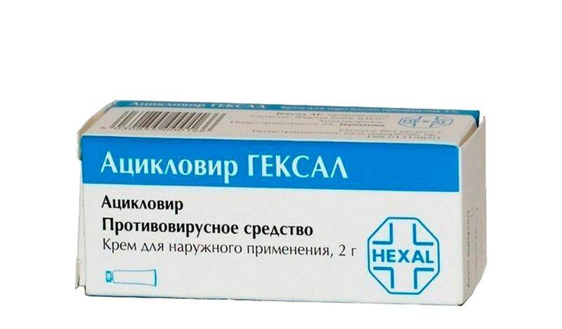 Противовирусное средство Ацикловир при ветрянке и опоясывающем лишае