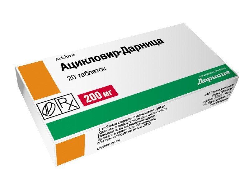 Врач может назначить Ацикловир в таблетках, который имеет противовирусный эффект