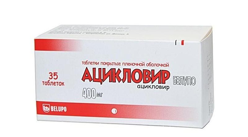 Врач назначает медикаменты с противовирусным эффектом: Ацикловир, Виролекс и прочи