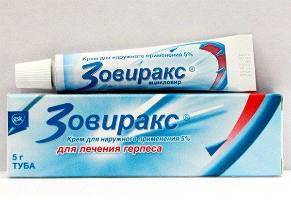 Зовиракс полезен не только тем, что избавляет от зуда, но и своим антибактериальным эффектом