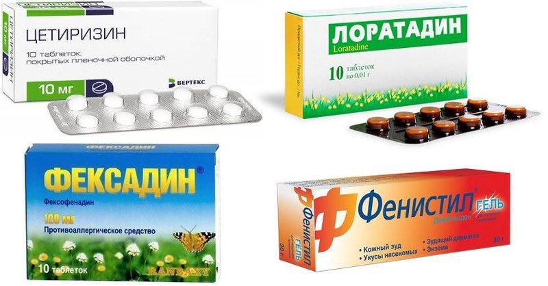 Список таблеток, применяемых от аллергии фото