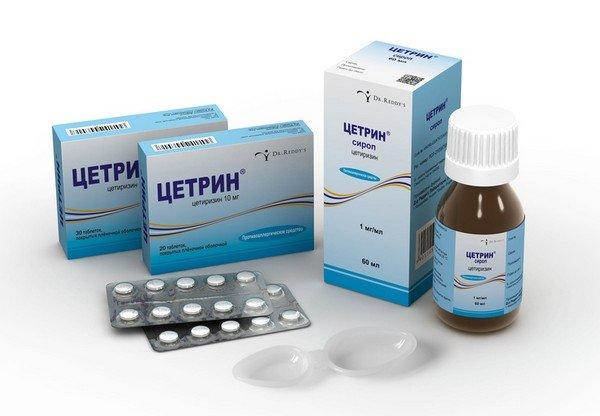 Цетрин - антигистаминное средство
