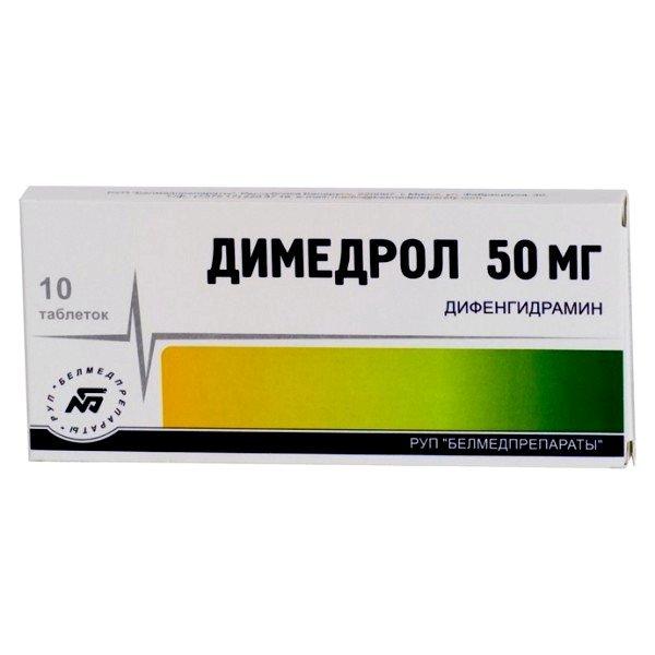 Димедрол применяется при аллергии
