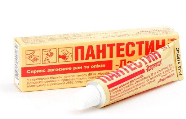 Пантестин - популярное средство при аллергии