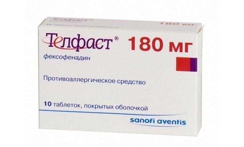 Телфаст - идеально подходящий препарат для лечения сезонной аллергии