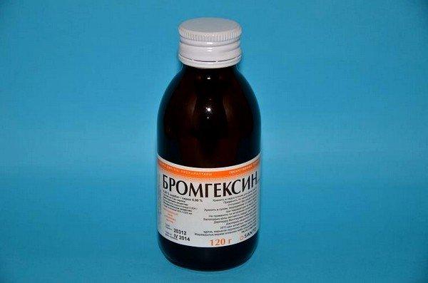 Бромгексин сироп от кашля улучшает воздействие антибактериальных средств на слизистые ткани органов дыхания