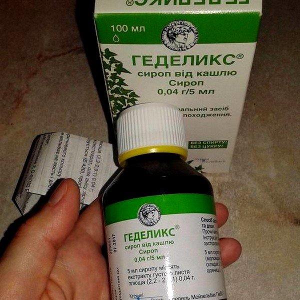 Спиртовой экстракт из листьев плюща в народной медицине традиционно применяют для лечения бронхита и пневмонии