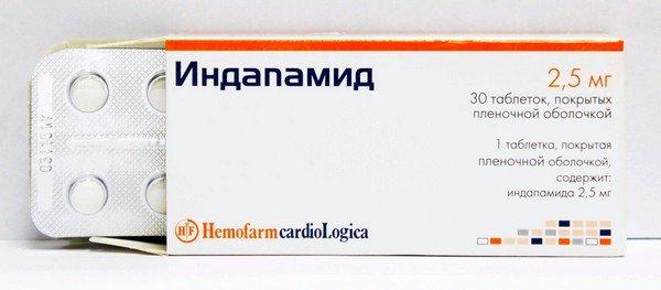 Индапамид - мочегонное средство