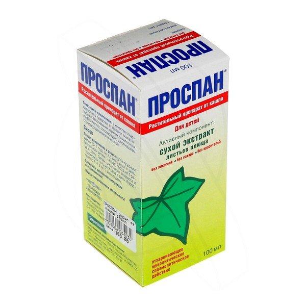 Проспан – эффективное отхаркивающее средство на основе экстракта плюща