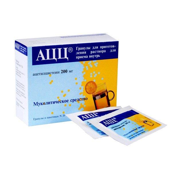 АЦЦ - хорошие отхаркивающие таблетки от кашля для разжижения мокроты