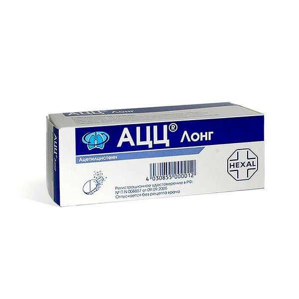 АЦЦ нормализует в мокроте содержание белка, иммуноглобулинов, гликопротеинов, ферментов, подавляет рост микроорганизмов