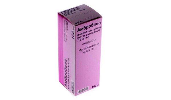 Амбробене – фармакологический препарат от кашля, обладающий отхаркивающим действием, относится к группе муколитических лекарственных средств