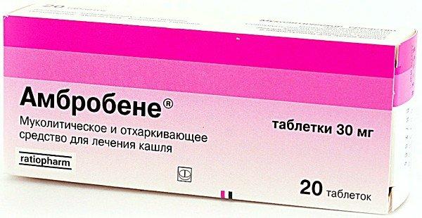 Амбробене в таблетках