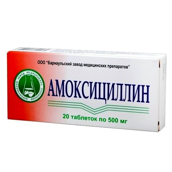 Амоксициллин – активное вещество, относящееся к группе полусинтетических антибиотиков широкого спектра действия из группы пенициллинов