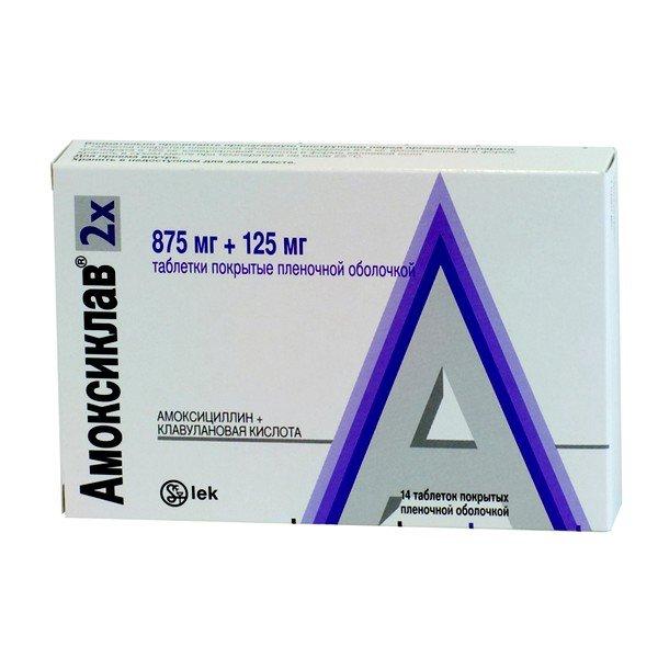 Амоксиклав – это антибактериальный лекарственный препарат комбинированного действия, входящий в группу пенициллинов