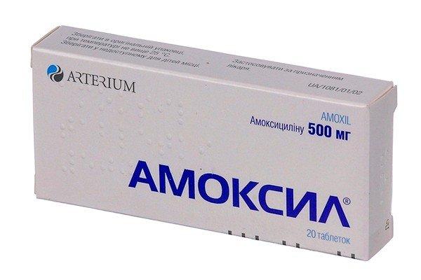 Амоксил – лекарственное фармакологическое средство противомикробного действия, позволяющее блокировать инфекционные процессы в органах дыхательной и лёгочной системы