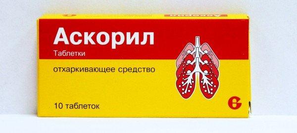 Аскорил в форме таблеток