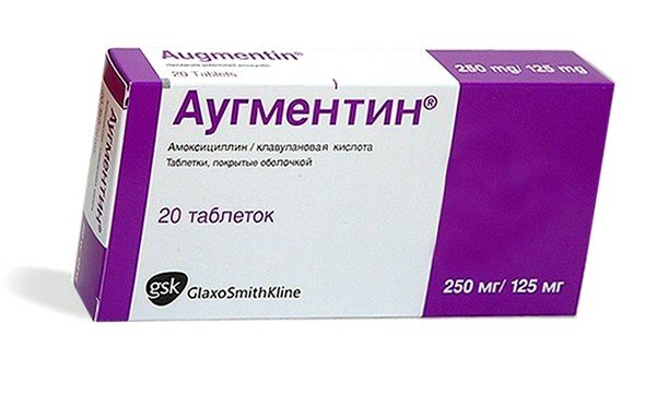Аугментин – антибиотик, оказывающий бактериолитическое (разрушающее) действие на различные микрокомпоненты аэробного и анаэробного происхождения