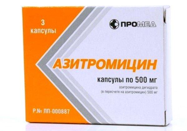 Азитромицин – антибиотик широкого спектра действия
