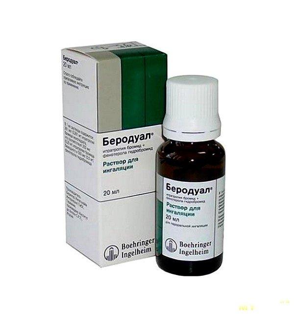 Беродуал используется при сухом кашле
