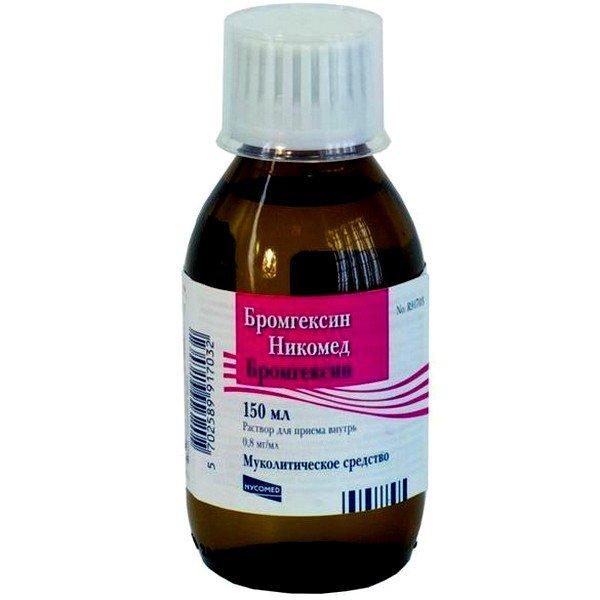 Основное активное вещество препарата – это гидрохлорид бромгексина, его действие нацелено на возвращение нормальных мукополисахаридов