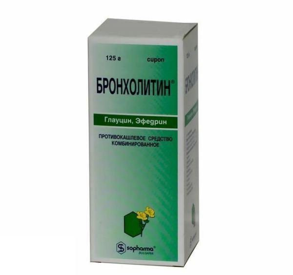 Бронхолитин и корень алтея способствуют ускорению отделения слизи
