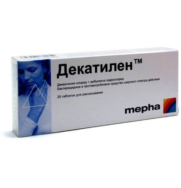Во время беременности можно применять упомянутые выше лекарственные средства, такие как Трависил и Лисобакт, а иногда Декатилен и Доктор МОМ