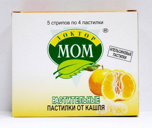 Доктор МОМ, основанный на растительных компонентах препарат обладает отличным отхаркивающим эффектом