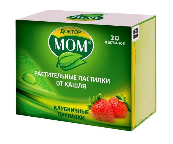 Не рекомендуется использовать при беременности Доктор Мом в виде пастилок