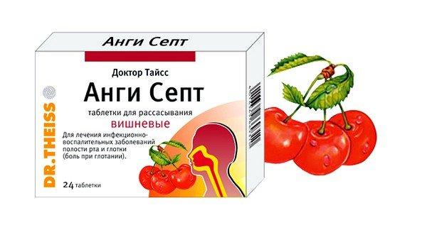 Доктор Тайсс Анги Септ применяется при борьбе с инфекционными заболеваниями полости рта