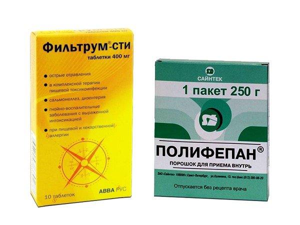 Облегчить ночные приступы кашля можно с помощью энтеросорбентов
