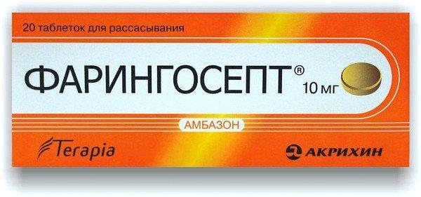 Использование сосательных таблеток от кашля фото