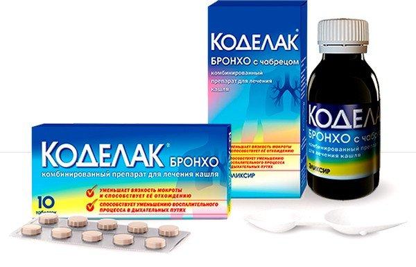 Применение препарата Коделак от сухого кашля фото
