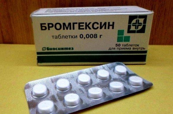 Бромгексин – это препарат, который помогает при кашле, оказывая муколитическое, отхаркивающее, анестетическое и антисептическое воздействие