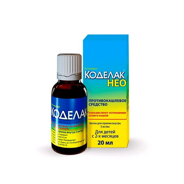 Коделак содержит в своём составе экстракт ланцетного термопсиса, являющегося сильным растительным антисептиком