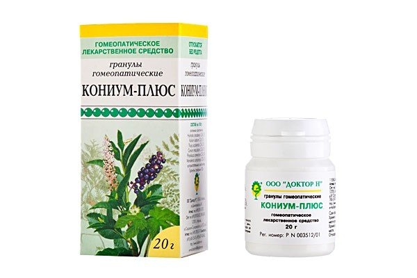 Препарат Кониум эффективен при кашле