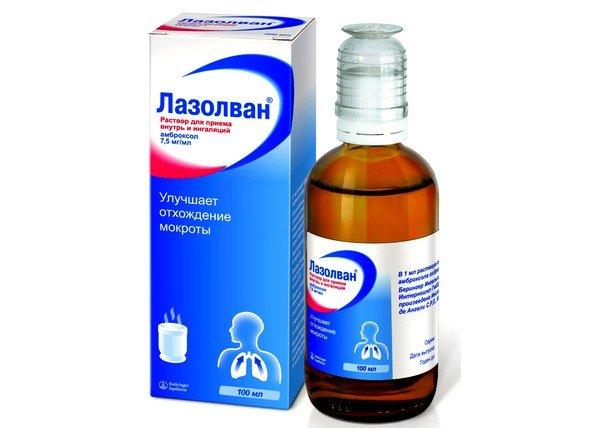 Лазолван – препарат, ускоряющий образование бронхиальной мокроты