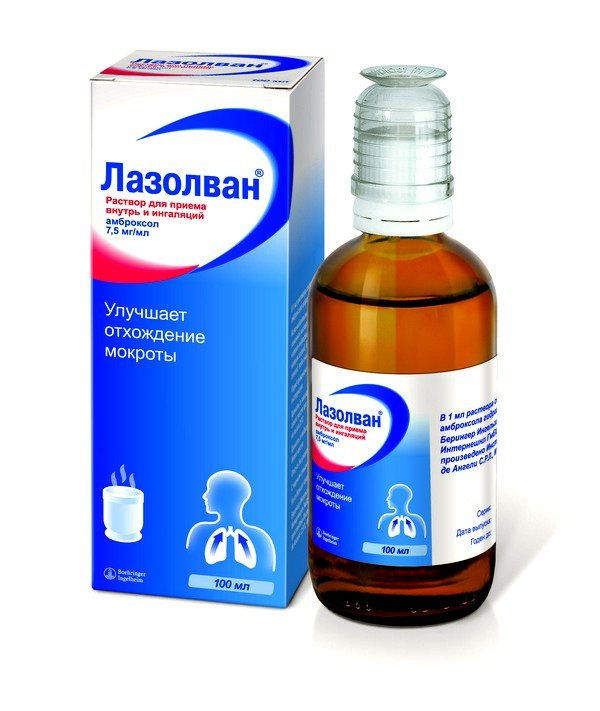 Лазолван – это один из сиропов от кашля, который в своём составе не содержит сахара