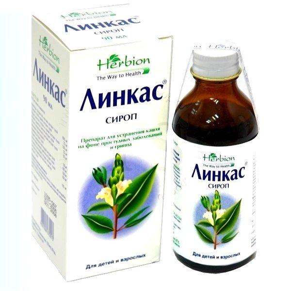 Линкас оказывает муколитическое, противовоспалительное и спазмолитическое воздействие на организм