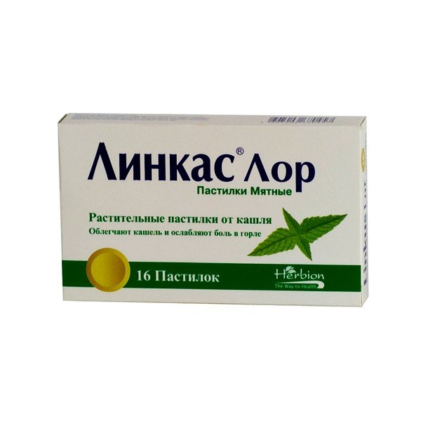 При выборе сосательных таблеток необходимо обращать внимание на их состав