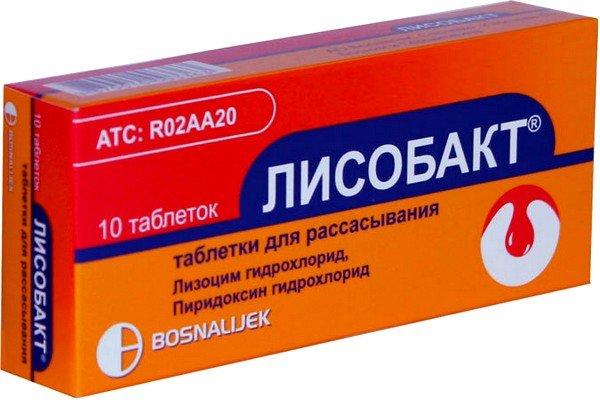 Лисобакт применяется при лечении хронического и острого тонзиллита, фарингита, ангины, гингивита и стоматита